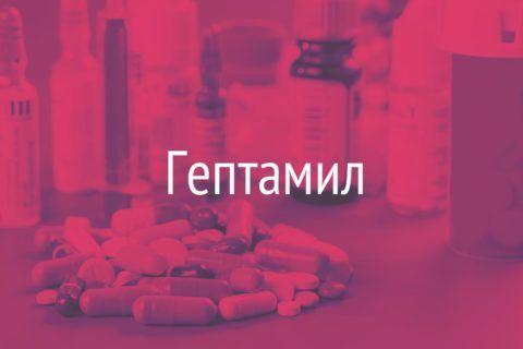 Если у пациента поднимается давление при физических нагрузках, препарат способствует его нормализации.