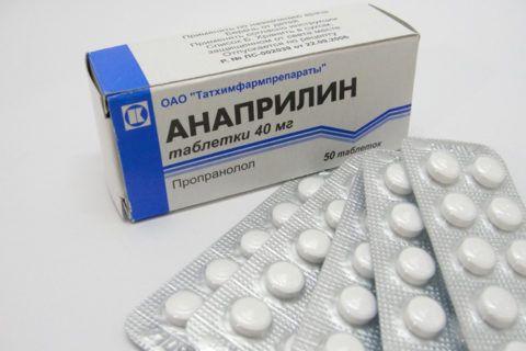 Картонная упаковка с таблетками 40 миллиграмм. Активный компонент – пропранолол.