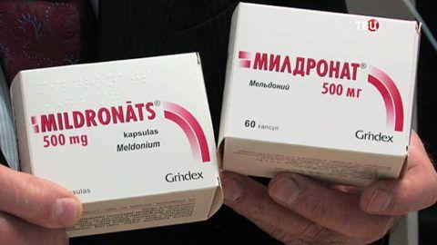 Милдронат – метаболический препарат для лечения и профилактики стенокардии.
