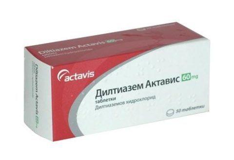 Тахиаритмия