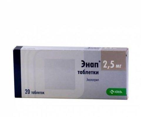 Упаковка с 20 таблетками по 2,5 миллиграмм с активным компонентом – эналаприл.