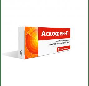 Аскофен для здоровья сердца
