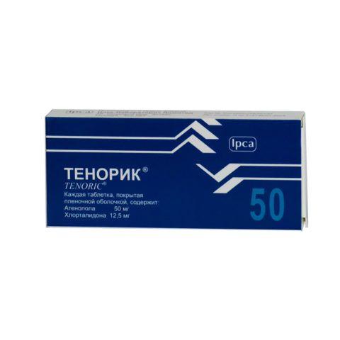 Картонная коробка с препаратом Тенорик 50. Таблетки покрыты плёночной оболочкой.