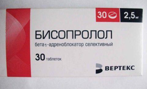 На фото Бисопролол