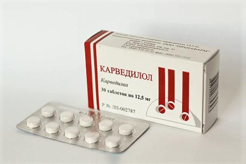 По мнению многих кардиологов, Карведилол – лучший из бета-блокаторов III поколения