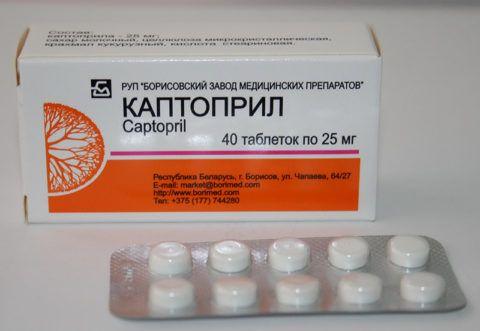 Упаковка с таблетками Каптоприла, 40 штук по 25 миллиграмм. Инструкция вложена внутри.