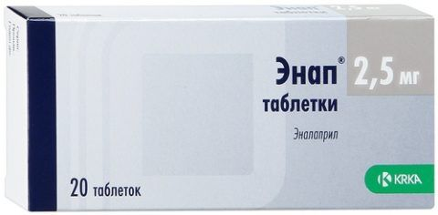 Изображение - Лекарство от повышенного давления и пульса enap-480x236
