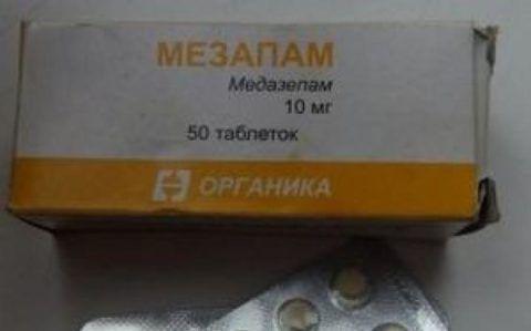 Мезапам