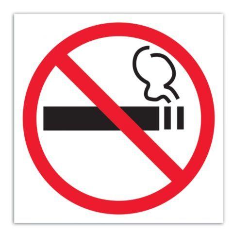 Отказ от курения – первый шаг к нормализации давления.