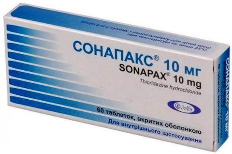 Сонапакс