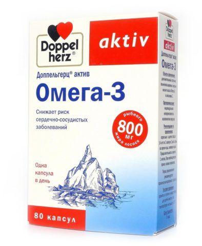 Омега-3 для здоровья сердечной мышцы и сосудов