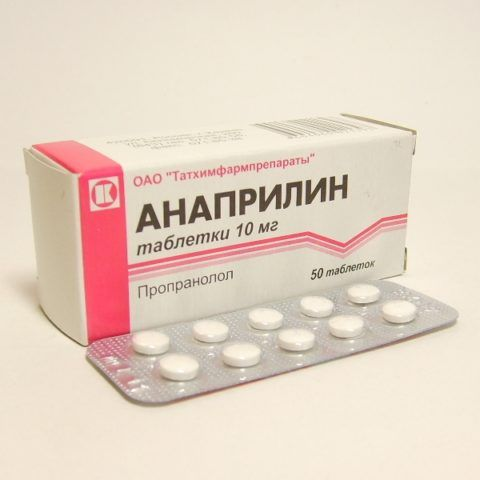 Препарат для лечения