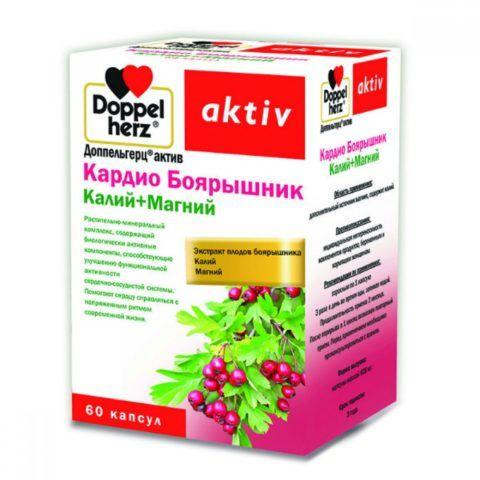 Препарат, обогащенный натуральными экстрактами
