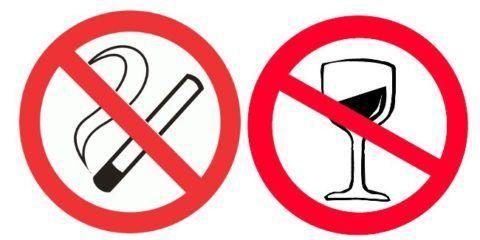 Вредные привычки, нездоровый образ жизни повышают риск возникновения заболеваний.