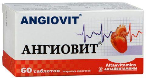 Ангиовит