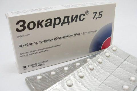 Эффективный препарат для поддержки сердца и сосудов