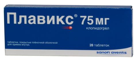 Отказ от приема препарата может привести к закупорке коронарной артерии и развитию острой ишемии