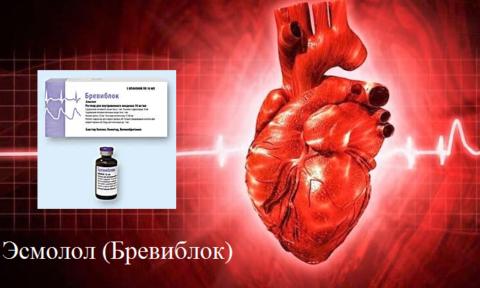 Как правило одна таблетка БАБ действует 24 часа, но есть лекарство и с ультракоротким действием