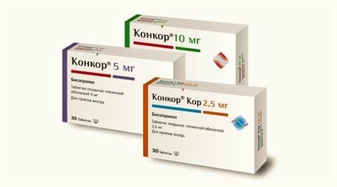Конкор (бисопролол) – самый популярный бета-адреноблокатор
