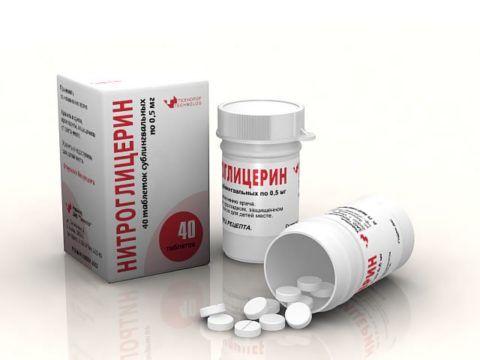 При обострении показан частый прием (сублингвально) нитроглицерина