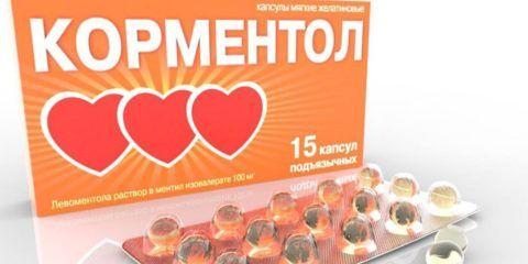 Желатиновые капсулы от сердечной боли.