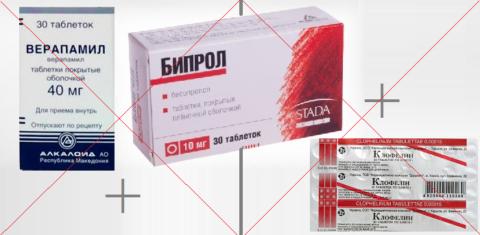 Бисопрололы нельзя сочетать с антагонистами кальция и гипотензивными лекарствами ЦД