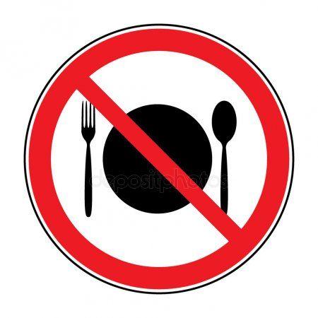 Не есть