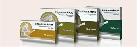 Дозировки амлодипина и периндоприла (в мг) – 5 и 4, 5 и 8, 10 и 4, 10 и 8