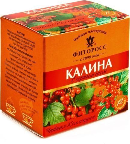 Пакетированный калиновый чай