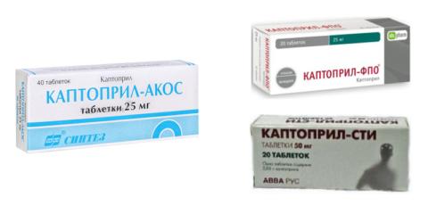 Дженерики (синонимы) Капотена – лекарства с другим ТН, но с тем же действующим веществом