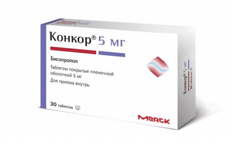 Самый популярный фармацевтический эквивалент таблеток Арител (5 мг)