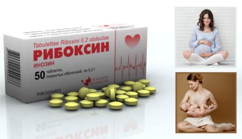 Во время беременности и лактации лекарство пьют только под строгим контролем врача