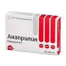 Пропранопрол или Анаприлин