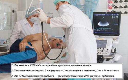Цена ЧП ультразвукового обследования сердца выше, чем у ДЭхоКГ
