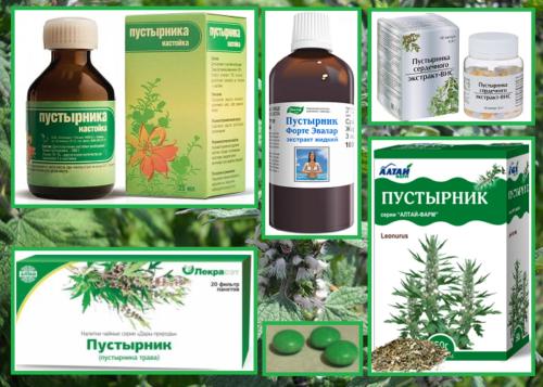 Лекарственные формы выпуска препаратов с пустырником: сухое измельченное сырье, настойка, жидкий экстракт, таблетки, капсулы